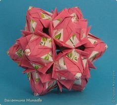Кусудама Мастер-класс Оригами Кусудама Shalimar + МК Бумага фото 2