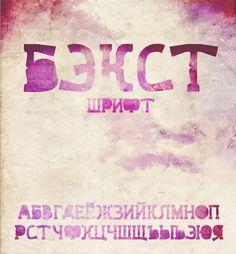 Bext Font