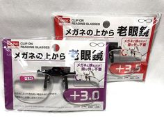 DAISO JAPAN Clip on Flip up Magnifying Reading Eye Glasses japanese +3.0/+3.5 #DaisoJapan