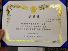 Bts Jin, Bts Taehyung, Jhope, Jimin, Daegu, Seokjin, Namjoon, Bts Name, Birthday Dates