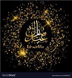 Eid al fitr greeting card arabic lettering vector image on VectorStock