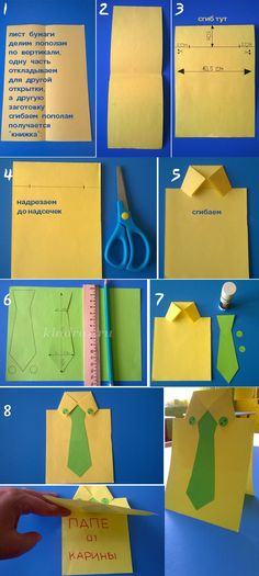 Самостоятельное изготовление открытки на 23 февраля Floating Tea Cup, Pocket Page Scrapbooking, Diy And Crafts, Crafts For Kids, Fathers Day Crafts, Pop Up, Origami, Envelope, Projects To Try