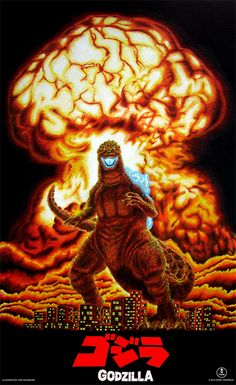Godzilla in City with Flames by LDS Art Studios-