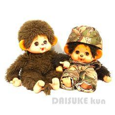 Monkey, Teddy Bear, Toys, Animals, Childhood, Activity Toys, Animales, Monkeys, Animaux