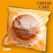 I want this iBloom super jumbo cheese cake squishy Cake Squishy, Bread Squishy, Slime And Squishy, Ibloom Squishies, Drakes Bday, Cute Squishies, Japanese Cheesecake, Kawaii Plush, Snack Recipes