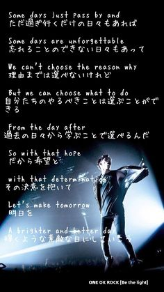 One Ok Rock Lyrics, Anime Songs, China, Rock Bands, Artists, Let It Be, My Favorite Things, Wallpaper, Music