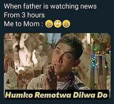 Urdu Funny Quotes, Funny Attitude Quotes, Best Quotes, Fun Quotes, Funny Laugh, Hilarious, Dankest Memes, Jokes, Musically Star