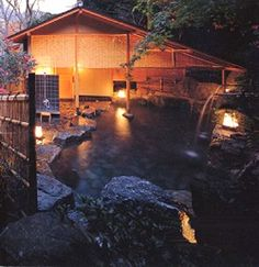 Top 10: Resources for a Japanese Bath