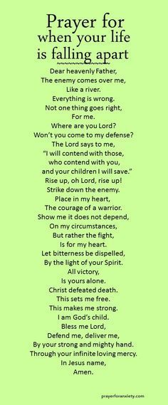 When it seems as if your life is falling apart, this prayer can encourage you to seek God. Many times the true battle is about how we see things. Let God change your heart and watch your life be transformed.