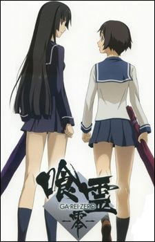 Ga-Rei: Zero - a sad story about two girls that are like sisters to each other
