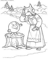 Хитрая лиса - скачать и распечатать раскраску. Раскраска Лиса, колобок, пень, лиса обманула колобка, скачать раскраску колобок