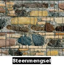 DHW voor uw hekwerkbekleding in steenmotief
