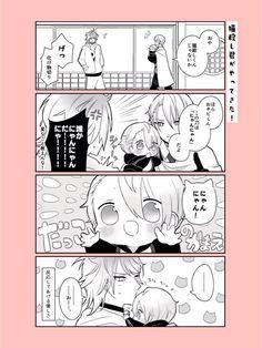 ももあんこ🍼 (@onseeeeen) さんの漫画 | 34作目 | ツイコミ(仮) Touken Ranbu, Anime Couples, Game Art, Kawaii, Manga, Comics, Illustration, Drawings, Kawaii Cute