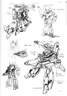 The long-awaited Macross Zero lineart occupies 17 pages out of the above-mentioned 46 pages. Description from encoreunautreblog1.over-blog.com. I searched for this on bing.com/images