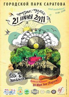 Fête de la Musique // Poster pat HubKap