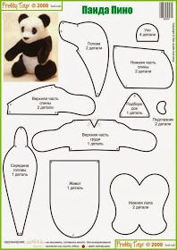 Panda--Sitting Up - Are You Shopping For Toys? Toys were fairly simple in years past. Plushie Patterns, Animal Sewing Patterns, Felt Patterns, Sewing Stuffed Animals, Stuffed Animal Patterns, Teddy Bear Sewing Pattern, Teddy Bear Patterns, Sewing Toys, Soft Dolls
