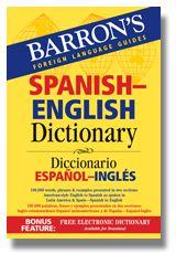 Barrons Educational Books