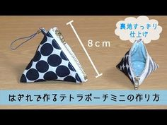 Sewing Art, Love Sewing, Sewing Crafts, Sewing Projects, Jean Crafts, Diy And Crafts, Pencil Case Tutorial, Youtube Sewing, Pouch Pattern