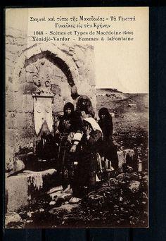1917 Postcard; Greece Yenidje Vardar Femmes A La Fontaine | eBay