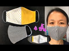 face mask with filter compartment Small Sewing Projects, Sewing Hacks, Sewing Crafts, Diy Mask, Diy Face Mask, Fashion Mask, Christmas Makes, Mouth Mask, Useful Life Hacks