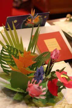 풀 및 꽃