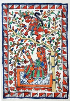 There is, no doubt, a lot of hype surrounding Easy Madhubani Art and Paintings for Beginners. And we know you are aware of that. But if you wish to delve Worli Painting, Sketch Painting, Paintings Famous, Indian Art Paintings, Madhubani Art, Madhubani Painting, Art And Illustration, School Board Decoration, Butterfly Artwork