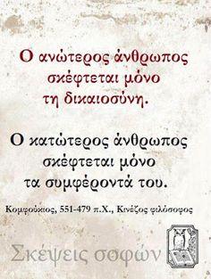 Αντιγραφάκιας: Οι θίασοι του ΟΧΙ και του ΝΑΙwww.SELLaBIZ.gr ΠΩΛΗΣΕΙΣ ΕΠΙΧΕΙΡΗΣΕΩΝ ΔΩΡΕΑΝ ΑΓΓΕΛΙΕΣ ΠΩΛΗΣΗΣ ΕΠΙΧΕΙΡΗΣΗΣ BUSINESS FOR SALE FREE OF CHARGE PUBLICATION