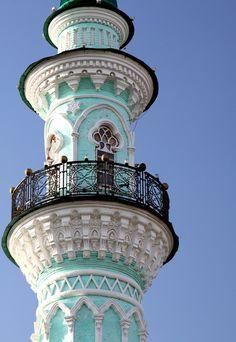 Azimov Mosque Minaret, Kazan
