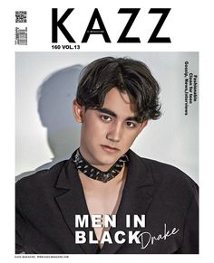 E Magazine, Drake, Gossip, Interview, Handsome, Teen, Photoshoot, Mens Fashion, Actors
