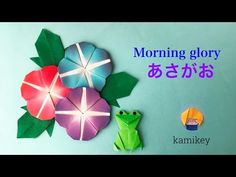 折り紙 あさがおの花の蕾(立体) 折り方(niceno1)Origami flower Morning glory bud tutorial - YouTube
