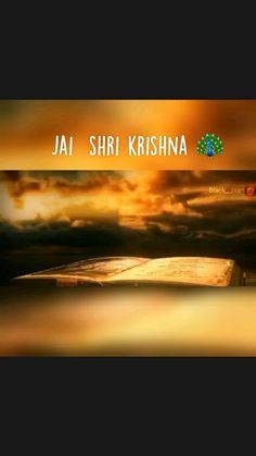 Shiva Songs, Radha Krishna Songs, Krishna Mantra, Krishna Flute, Radha Krishna Love Quotes, Radha Krishna Pictures, Radha Krishna Photo, Lord Shiva Pics, Lord Krishna Images