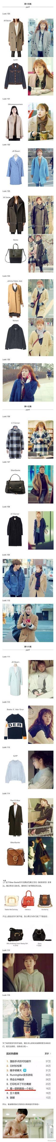 《乳酪陷阱》大啊啊啊科普|看看人家怎麼把不貴的衣服穿漂亮 Uni Outfits, Korean Outfits, Fall Outfits, Fashion Outfits, Fashion Trends, Kim Go Eun Style, Anime Dress, Fashion Seasons, Korea Fashion