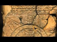 Amazing Archeological Discovery Confirms The Bible Yet Again! - Israel Video Network