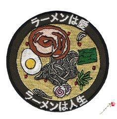 "Ramen is Love, Ramen is Life Patch RAMEN IS LOVE, RAMEN IS LIFE. 3"" round patch with iron on backing and hot-cut edge. $7 USD"