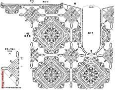 Delicate openwork top di pavone modello piuma. Discussione sulla LiveInternet - Russo Servizi online Diaries