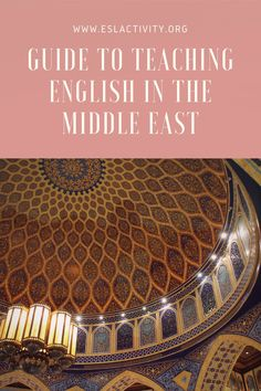 Find out all the details about teaching English in the Middle East, including jobs, salary, & more. It's everything ESL Middle East! #middleeast #saudi #saudiarabia #oman #abudhabi #teaching #teachingesl #teachingenglish #eslteacher #eslteaching #tefl #elt #tesol #tesl Middle East Culture, Tefl Certification, Teaching English Grammar, Fluent English, Cultural Experience, Teaching Jobs, The Middle, Saudi Arabia, Esl