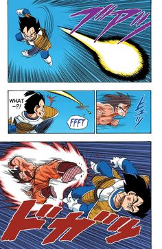 vaporwave desenho Dragon Ball Full Color - Saiyan Arc Chapter 36 Page 10 Dragon Ball Z, Goku Wallpaper, Galaxy Wallpaper, Goku Manga, Comic Book Template, Dbz Memes, Ball Drawing, Goku Vs, Manga Drawing