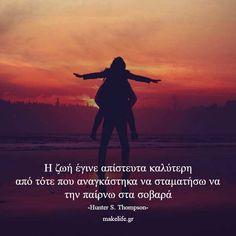 10 διάσημα ρητά για τη ζωή & τον άνθρωπο ως τροφή για σκέψη Love Him, My Love, Hunter S, Greek Quotes, Better Life, Picture Quotes, Me Quotes, Things To Think About, Like4like