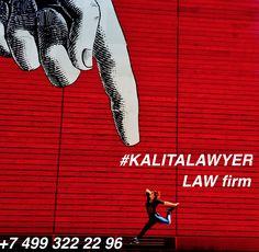 КАЛИТА и партнёры Юридическая фирма +7 499 322 22 96