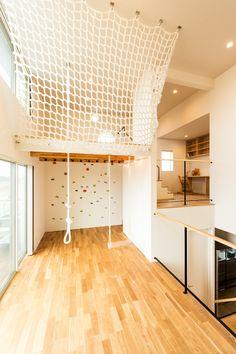 Teen Bedroom Designs, Kids Bedroom, House Furniture Design, House Design, Cool Kids Rooms, Indoor Hammock, Kids Room Design, Awesome Bedrooms, Dream Rooms
