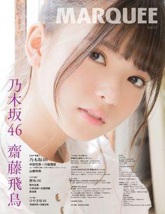omiansary: MARQUEE 2016.10 Asuka-chan | 日々是遊楽也