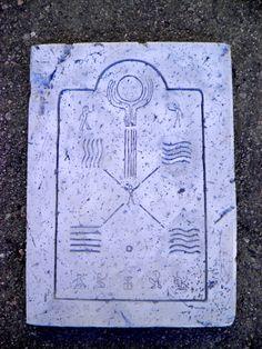 Fifth 5th Element Egyptian Tablets - egyptian tablets - DreamScheme Studios
