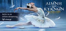 Από το Moscow Ballet – Russian Ballet Theater (trailer) Ballet Theater, Russian Ballet, Music Magazines, Moscow, Movie Posters, Film Poster, Film Posters, Poster
