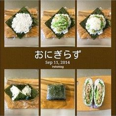 Easy and delicious! How to make rice balls that don't hold - お弁当 - Bento Ideas Japanese Lunch, Japanese Dishes, Japanese Food, Japanese Meals, Crispy Treats Recipe, Rice Crispy Treats, Cucumber Recipes, Bento Recipes, Bento Ideas