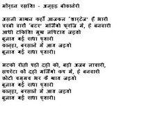 हास्य कविताएँ (Hasya Kavita -Funny Poems in Hindi): January 2011