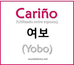 """Love/darling"" (Husband to wife/wife to husband) Korean Phrases, Korean Words, How To Speak Korean, Learn Korean, Learn Hangul, Korean Lessons, Korean Language Learning, Language Study, Japanese Language"