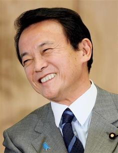 Taro Asou (politician-Japan) 麻生太郎(政治家)