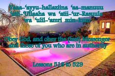 Then if ye have a dispute concerning any matter, refer it to Allaah and the Messenger if ye are (in truth) believers in Allaah and the Last Day. That is better and more seemly in the end. Hast thou not seen those who pretend that they believe in that which is revealed unto thee and that which was revealed before thee, how they would go for judgment (in their disputes) to false deities when they have been ordered to abjure them? And Satan only wishes to mislead them for astray