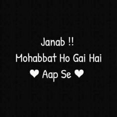 Oye mela pagl jiii i love uuu na. Crazy Quotes, True Love Quotes, Romantic Love Quotes, Love Quotes For Him, Funny Attitude Quotes, Funny Quotes, Swag Quotes, Song Lyric Quotes, Sweet Words