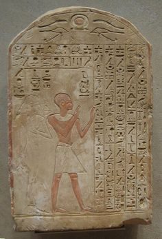 Stela of Ameny (Amaini) and his Wife Inet-Hapy New Kingdom, Dynasty 18, Reign of Thutmose I�Amenhotep II, ca. 1427�1400 B.C.E. Upper Egypt; Thebes
